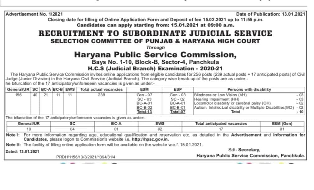 Haryana Judiciary Recruitment