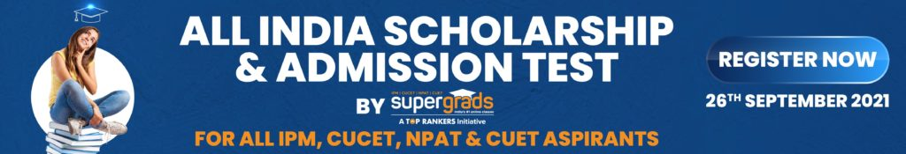 Supergrads Scholarship Test